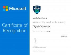 Digital Citizenship -1