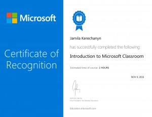 Introduction to Microsoft Classroom-1