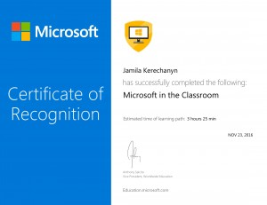 Microsoft in the Classroom-1