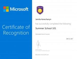 Summer School 101-1