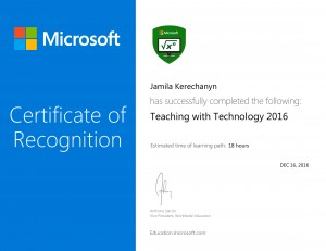 Teaching with Technology 2016-1